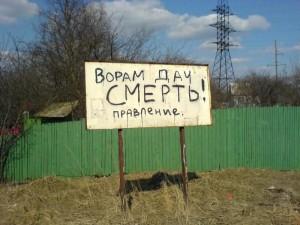 Установка GSM сигнализаций в Днепропетровске недорого